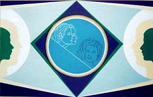 Composizione Irreale - 2002 - Andrea Bertelli